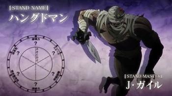 ジョジョの奇妙な冒険-スターダストクルセイダース- 第10話06.JPG