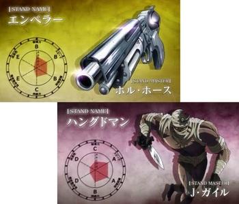 ジョジョの奇妙な冒険-スターダストクルセイダース- 第11話06.JPG