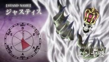 ジョジョの奇妙な冒険-スターダストクルセイダース- 第15話05.JPG