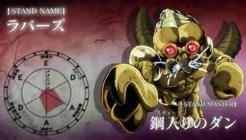 ジョジョの奇妙な冒険-スターダストクルセイダース- 第16話05.JPG